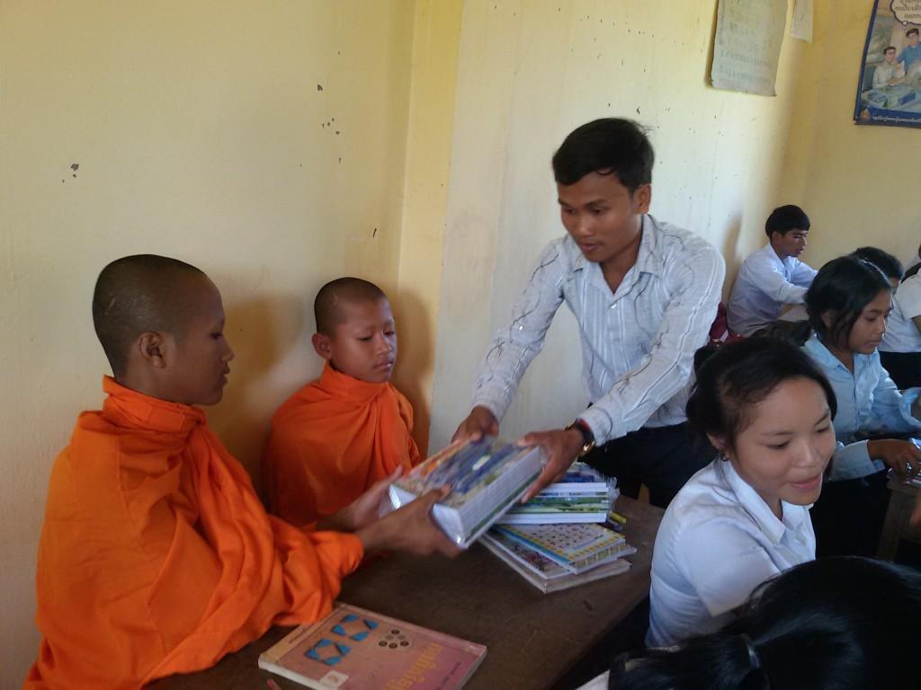 monksupplies