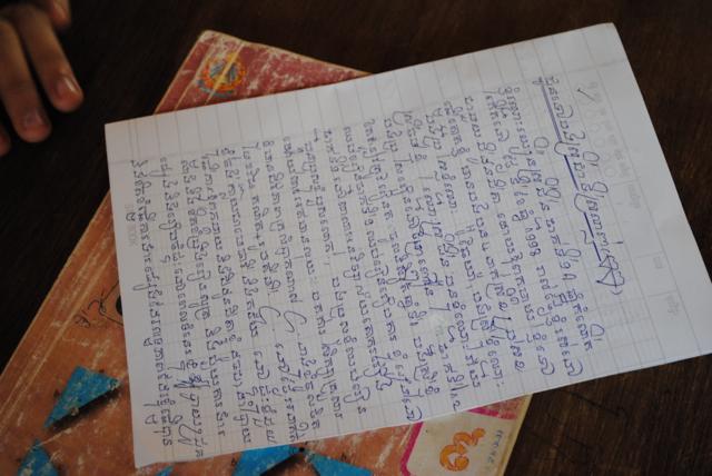 khmerscript